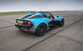 3项与众不同的汽车复合材料创新