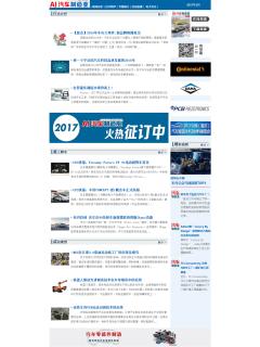 汽车20170115