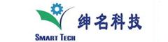北京绅名科技有限公司