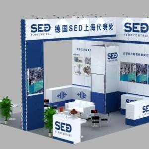 德国SED公司将盛装亮相2017CIPM