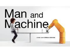 人机互动需要更高的安全性