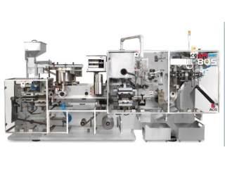 2017CIPM ACG全自动胶囊填充机