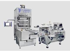 2017CIPM 发泰枕式包装生产线