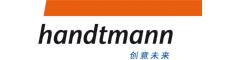 德国海德曼机床公司