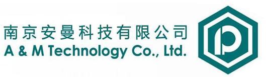南京安曼科技有限公司