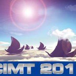 CIMT2017部分技术交流讲座内容简介