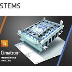 CIMT2017:3DXpert金属3D打印一站式软件解决方案