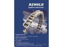 Renold Hydro-Service
