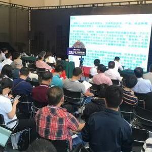 缔造机遇 智造未来——IA Beijing盛大开幕!