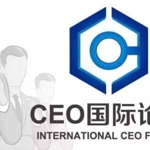 从CIMT2017机床展找答案:中国机床行业新增长动力来自何方 ?