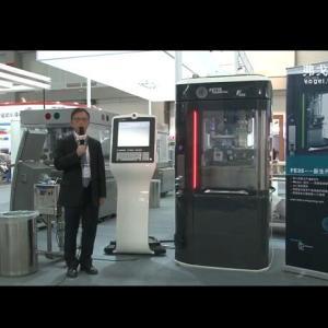 2017春季药机展 访菲特(中国)科技制药有限公司