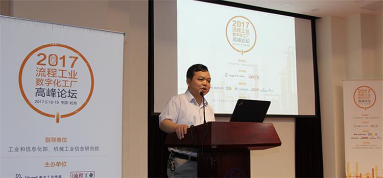 浙江大学控制科学与工程学院院长张光新教授出席开幕式