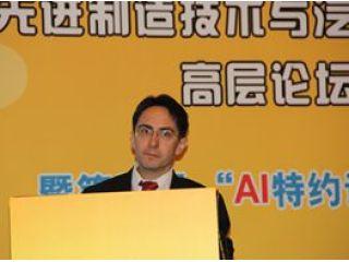 福斯润滑油( 中国) 有限公司,工业产品管理总监Jonathan Chow演讲