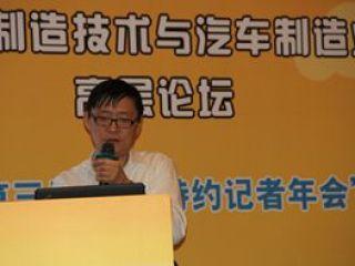 托纳斯贸易(上海)有限公司,高级应用工程师洪建明演讲