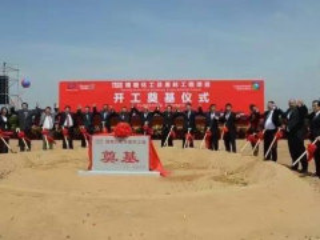 报批投资额695亿元,中沙合作1500万吨/年大炼化项目盘锦启建!