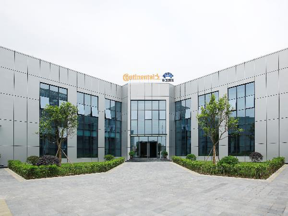 华域大陆汽车制动系统(重庆)有限公司正式投入运营