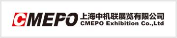 上海中机联展览有限公司