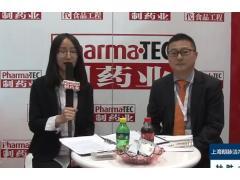 2017春季药机展 访上海朗脉洁净技术股份有限公司