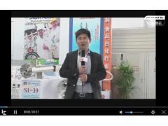 2017春季药机展 访上海弋凌公司 胡建军