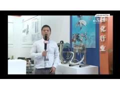 2017春季药机展 访上海弋凌公司 陶山高