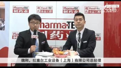 2017春季药机展 访拉塞尔公司 魏纲先生