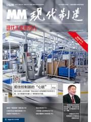 现代工业机器人