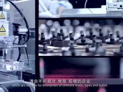 视频丨中国航天科工工业互联网云平台INDICS全球发布