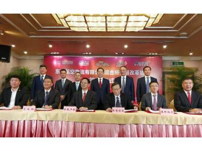东航物流混改落定:东航集团放弃绝对控股权,员工持股10%