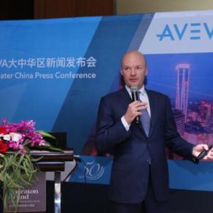 AVEVA发布大中华区新战略