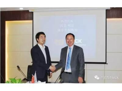西克(SICK)与明匠强强联手, 成为智能制造战略合作伙伴