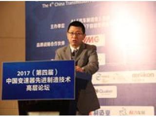 宁波上中下自动变速器有限公司总经理张民致辞并演讲