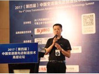 上海优尼斯工业设备销售有限公司产品经理王亮演讲