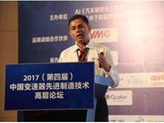 福斯润滑油(中国)有限公司轴承,齿轮行业经理拉文德先生演讲
