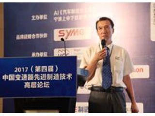 蓝帜中国齿轮刀具能力中心经理李素奎演讲