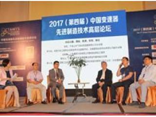 行业专家(张民先生,尹夕兵先生,达世亮先生, 李小沛先生 )高端对话