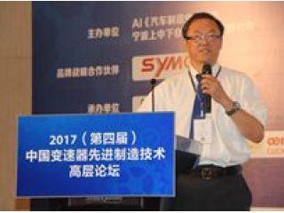 联合磨削集团斯图特公司销售总监吴国章演讲