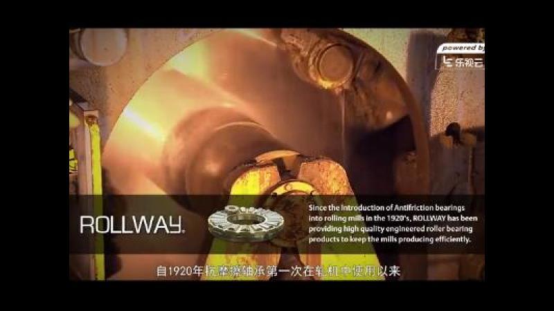 冶金行业服务解决方案