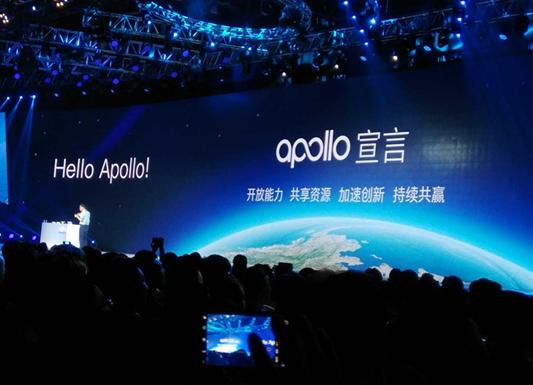 刚刚,百度正式发布了Apollo 1.0及其开放细节! AI汽车 第3张