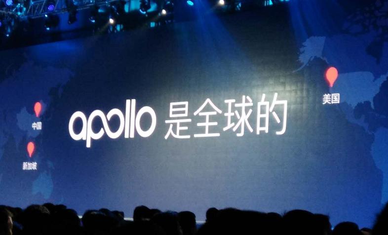 刚刚,百度正式发布了Apollo 1.0及其开放细节! AI汽车 第5张