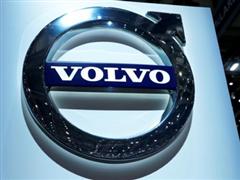 无内燃机时代即将开启 沃尔沃将于2019年实现旗下全部汽车电动化