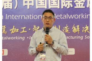 冯浩先生,山高刀具(上海)有限公司,产品管理部经理