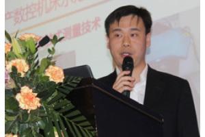 刘晓博士,上海航天设备制造总厂,数控加工工艺研究室主任