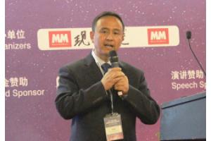 杨森先生,北京绅名科技有限公司,智能制造副总经理