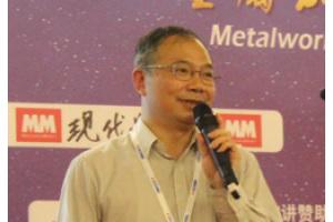 刘强教授,北京航空航天大学