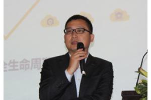 朱志浩先生,智能云科信息科技有限公司,总经理
