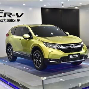 沿用海外版设计 国产全新CR-V内饰发布