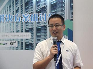 余小华,雄克精密机械贸易(上海)有限公司,行业经理
