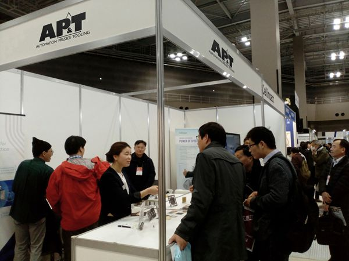 AP&T交钥匙燃料电池板生产解决方案将亮相北京、斯图加特及长滩
