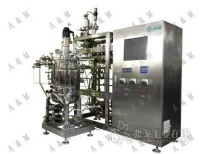 安曼生物反应器