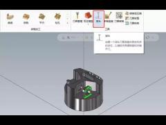 在Mastercam中对Renishaw测头进行智能编程